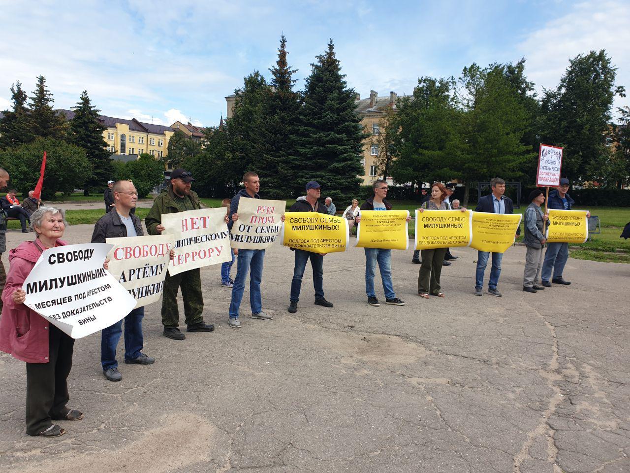 Митинг в Пскове 13 июля
